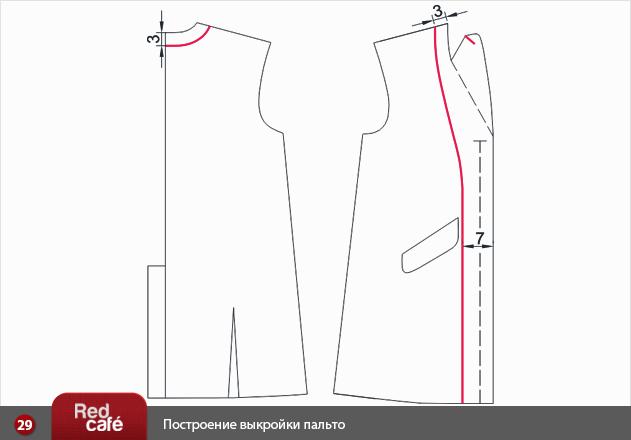 pattern coat http://redcafe.ru/  #sewing #patternmaking