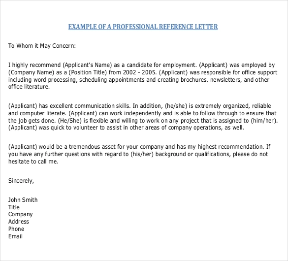 10+ Reference Letter Templates Reference letter template