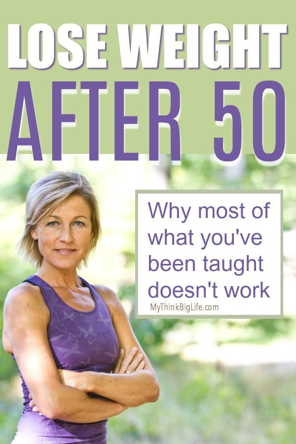 What you've been taught about weight loss is mostly wrong. Here are seven powerful tips to lose weight after 50. These will help you not only lose weight but look and feel better too. #weightloss