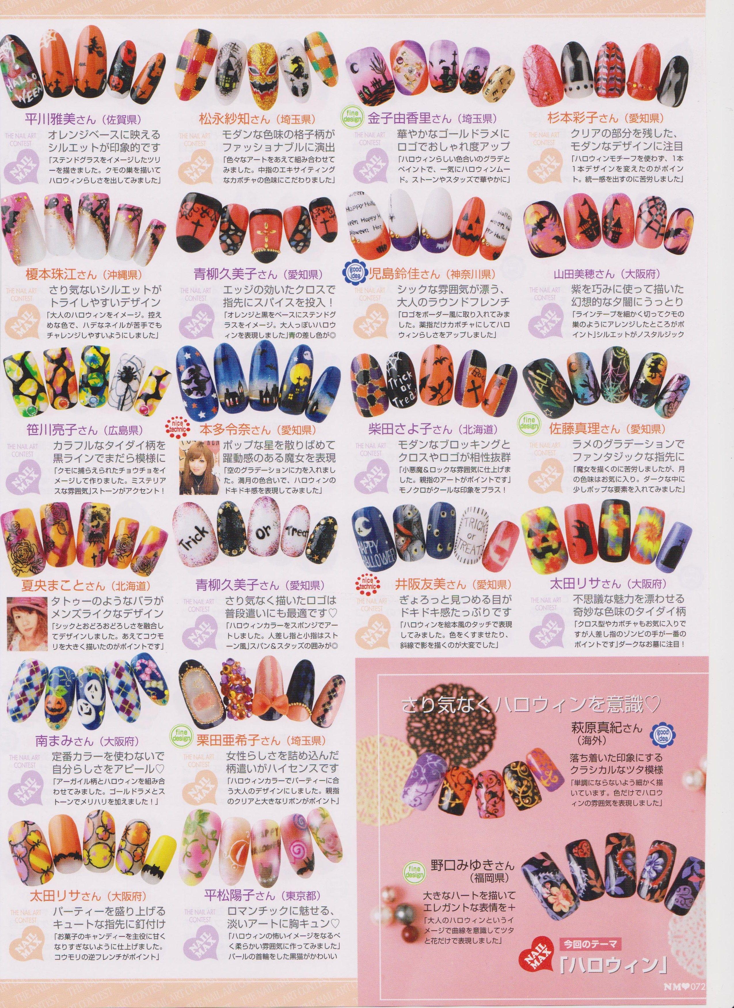 japanese-halloween-nail-art-tips-part-1.jpg (2550×3501)   nails ...