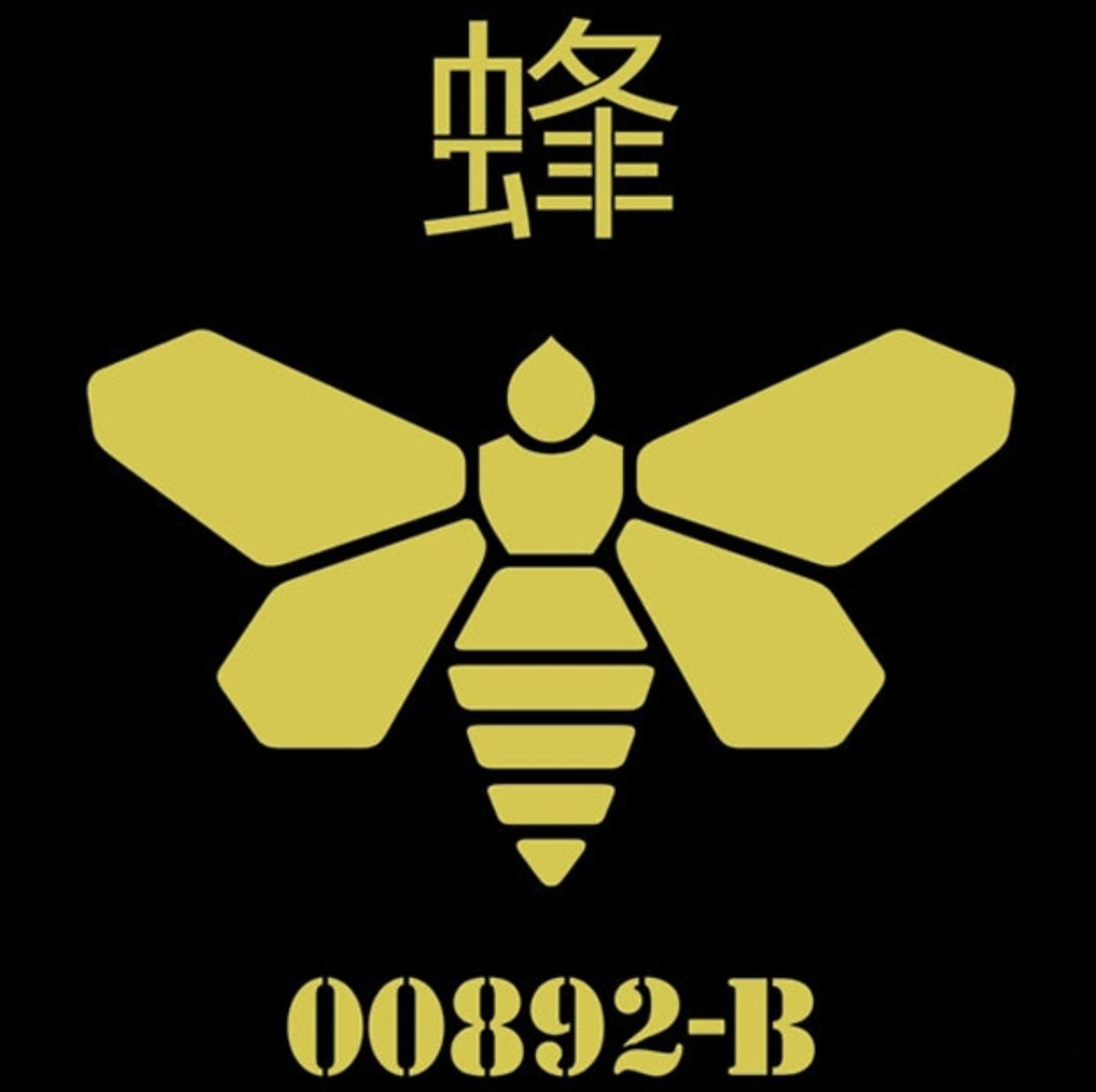 Breaking Bad 00892 Camiseta Negro