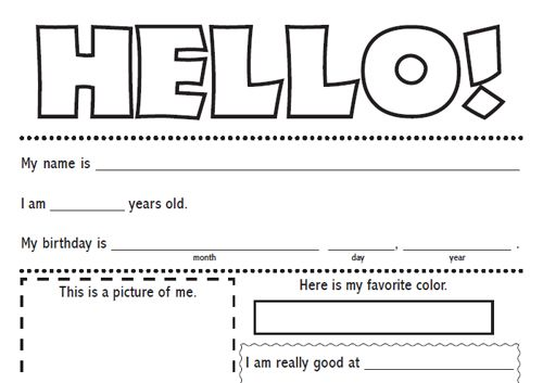 Printable Pen Pal Letter Template  Pen Pals Letter Templates And