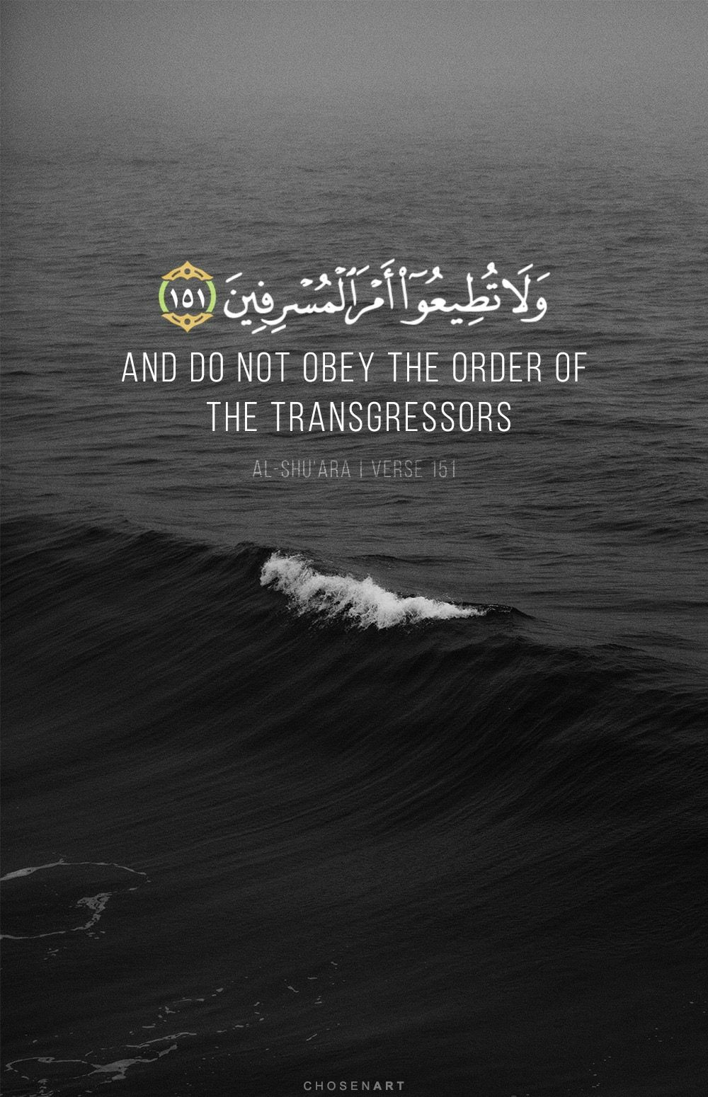 Pin By Suad K On Islam Quotes Quran Book Islamic Quotes Quran Quran Quotes