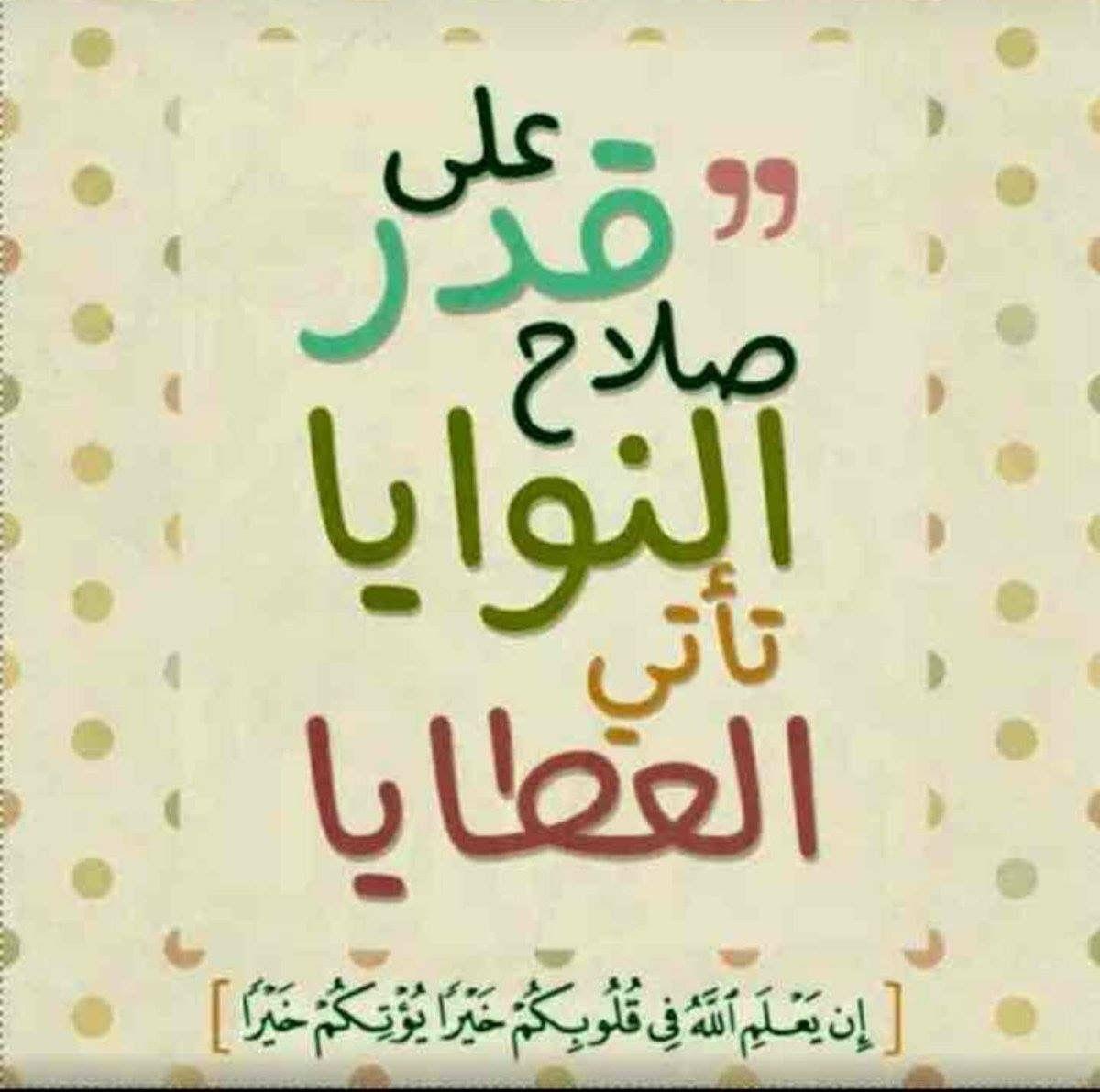 Pin By تدبروا القرآن الكريم On تدبـــروا حكمــة الله فــي آيــة Arabic Love Quotes Love Quotes Quotes