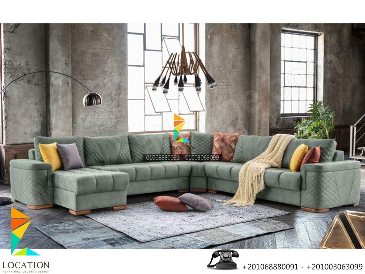 كتالوج صور ركنات مودرن 2018 2019 لوكشين ديزين نت Farmhouse Decor Living Room Corner Sofa Living Room Living Room Decor Cozy