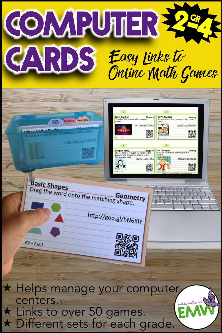 The Early Grades Are Key To Equalizing >> Bundle 2nd To 4th Grade Computer Center Math Cards To Over