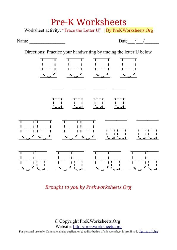 Pre-K Tracing Worksheet U | ABC literacy | Pinterest