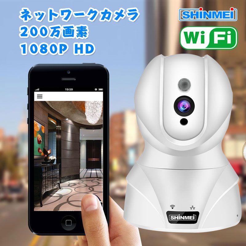楽天市場rinanariチョイス おしゃれまとめの人気アイデア Pinterest Rinanari ベビーモニター 監視カメラ ネットワーク カメラ