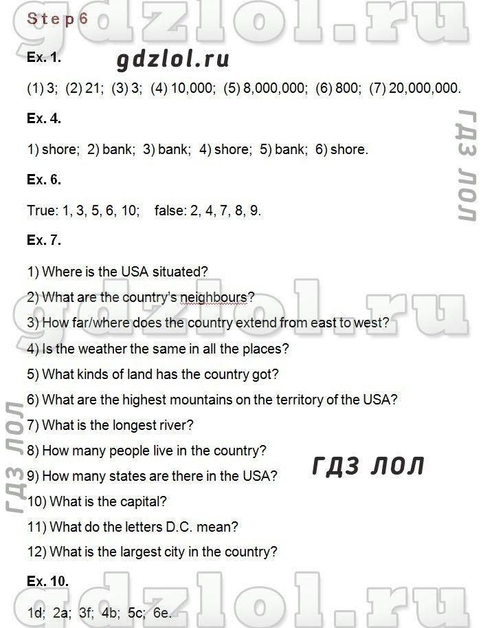 А.и.кравченко обществознание 6 класс конспект по 10 параграфу