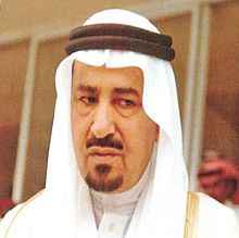 Halid Bin Abdulaziz El Suud Vikipedi Suudi Arabistan Tarih Baskanlar