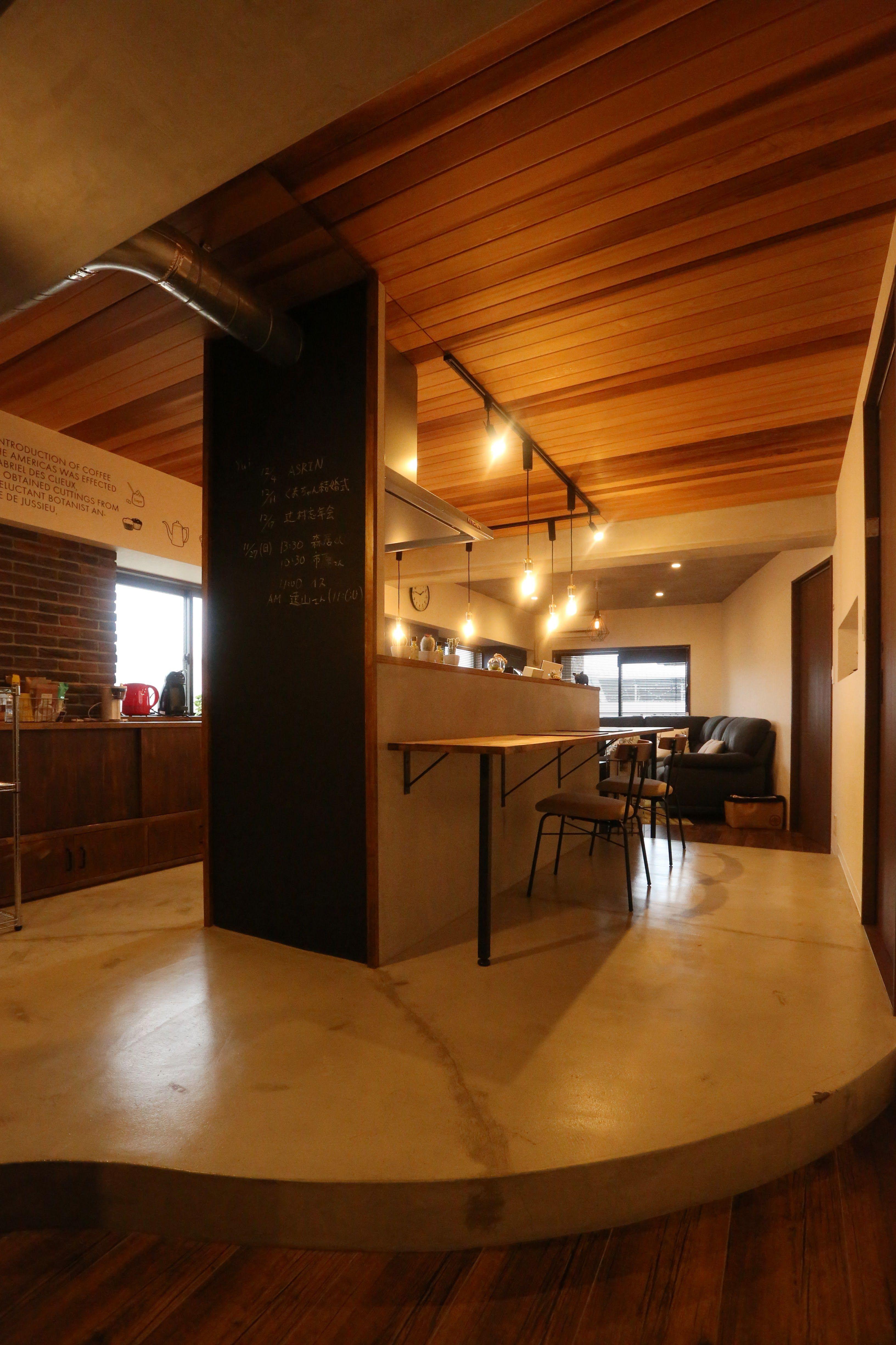 カフェ風カウンターのある暮らし カフェ風 家のデザイン