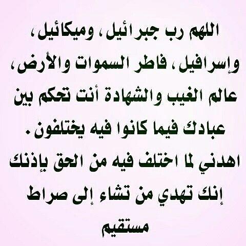 عرب فوتو تصويري السعودية غرد بصورة انستقرام صور صورة صوره تصميم كانون تصوير كميرا فوتو لايك مضحك من تصوير من تصميمي هاشتاقات Math Photo Islam