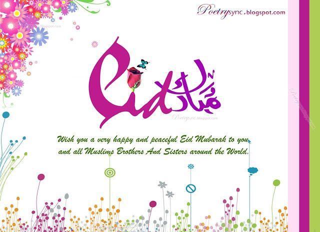 Eid Mubarak Eid Greeting Love Eid Cards And Eid Quotes Eid