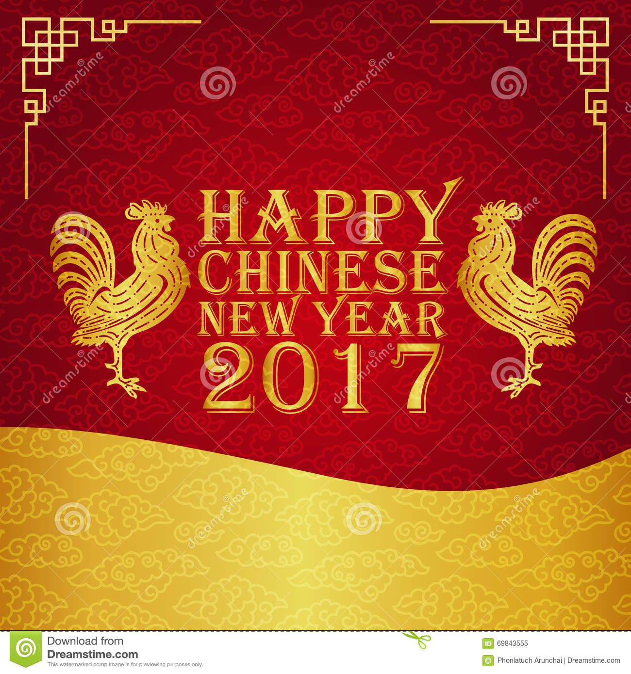 Happy Chinese New Year 2017 The Year Of Chicken LUNAR NEW YEAR