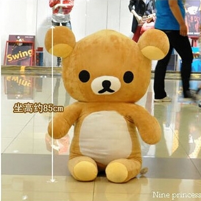 68.99$  Watch now - http://ali3zg.worldwells.pw/go.php?t=32609955198 - 90cm Super cute soft Giant rilakkuma plush toys big bear best gift for kids girls free shipping