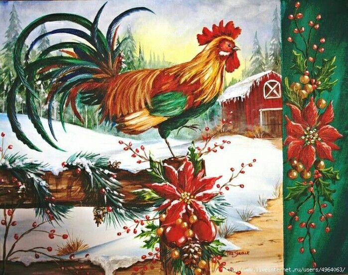 Открытки юбилей, советские открытки в год петуха