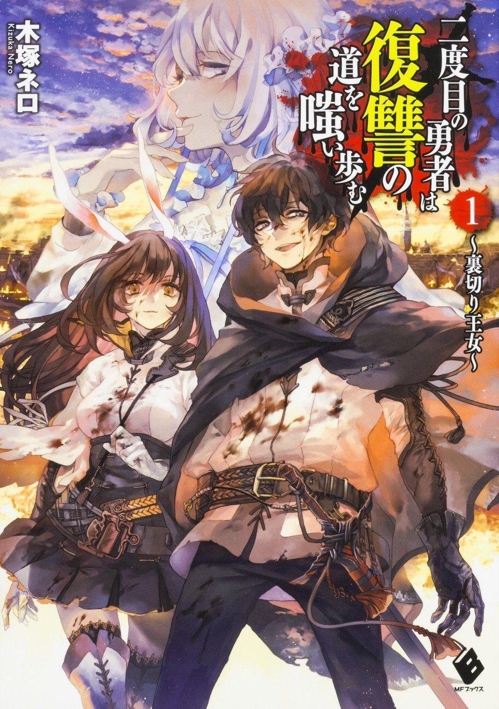 Komik Nidome no Yuusha Bahasa Indonesia Manga, Komik, Kaito