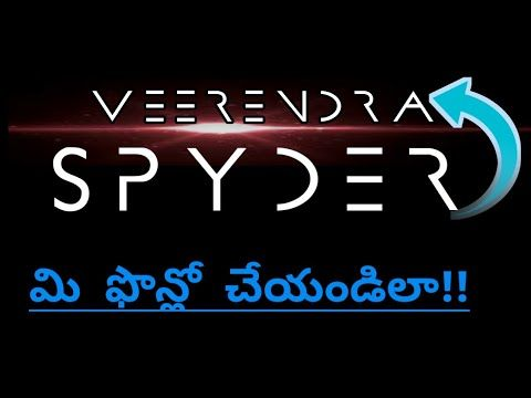 Pin by Veerendra - toplustech com on Spyder movie title text
