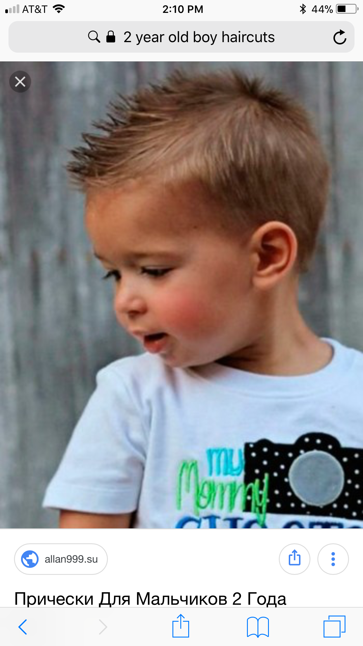 Pin By Ning Chng On Kids Hairstyle In 2020 Baby Boy Hairstyles Toddler Hairstyles Boy Boys First Haircut