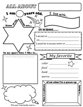 All About Me Worksheet | Elem Music: 4-5 | Back to school ...