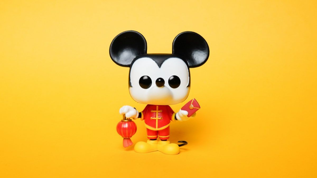 Funko Kicks Off Chinese New Year 2020 With New Mickey Mouse Asia Exclusive Vinyl Figure Vinyl Figures New Mickey Mouse Mickey Mouse