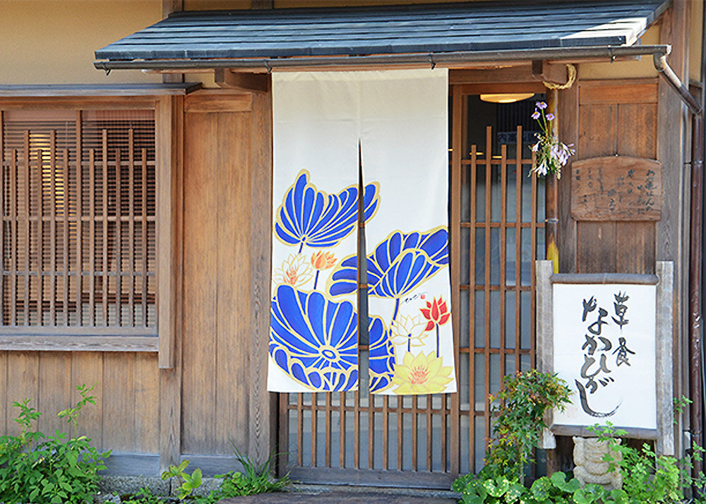 Noren Guide: How to Choose the Best Japanese Curtain ...