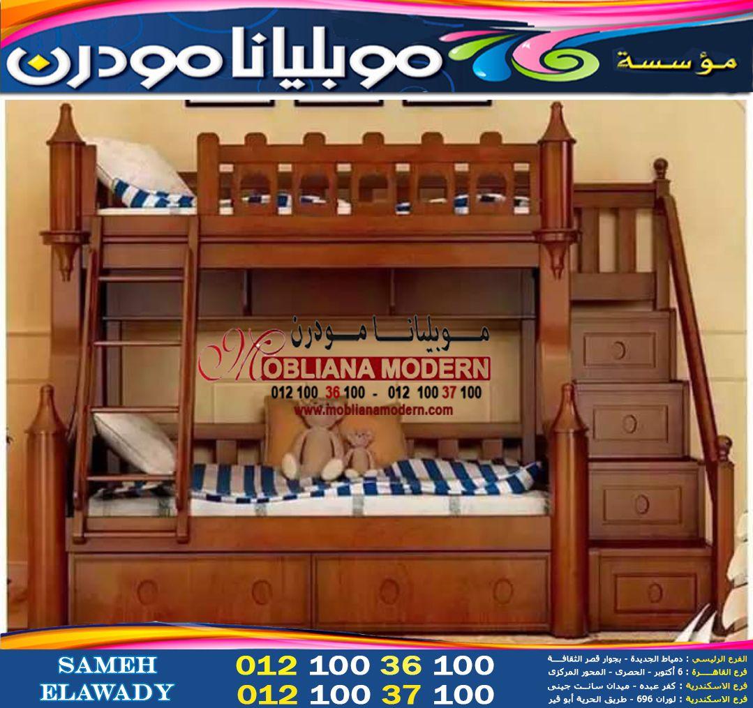احدث اشكال سراير اطفال دورين 2022 صور سراير Kids Bedroom Loft Bed Home