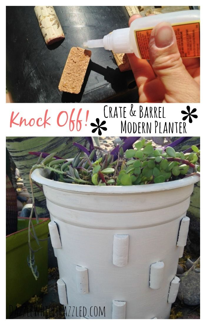 How to make your own knock-off Crate & Barrel (CB2) inspired modern planter with a plastic nursery flower pot, wine corks and glue. Save money with an easy DIY designer hack. Bring the modern outside to the garden. / via DazzleWhileFrazzled blog