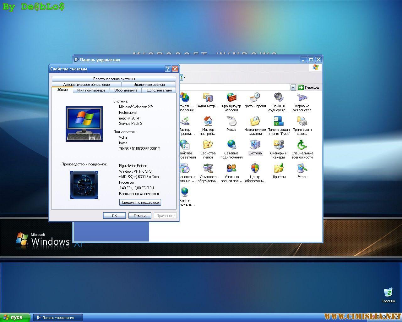 superantispyware full version crack