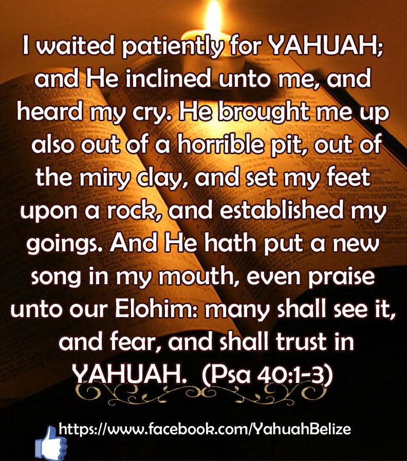Scripture quote | yahuah sayings | Psalm 40, Bible scriptures, Psalm 68