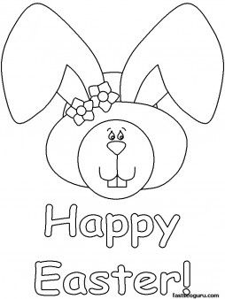 Printable Happy Easter Bunny Face Coloring Pages Printable
