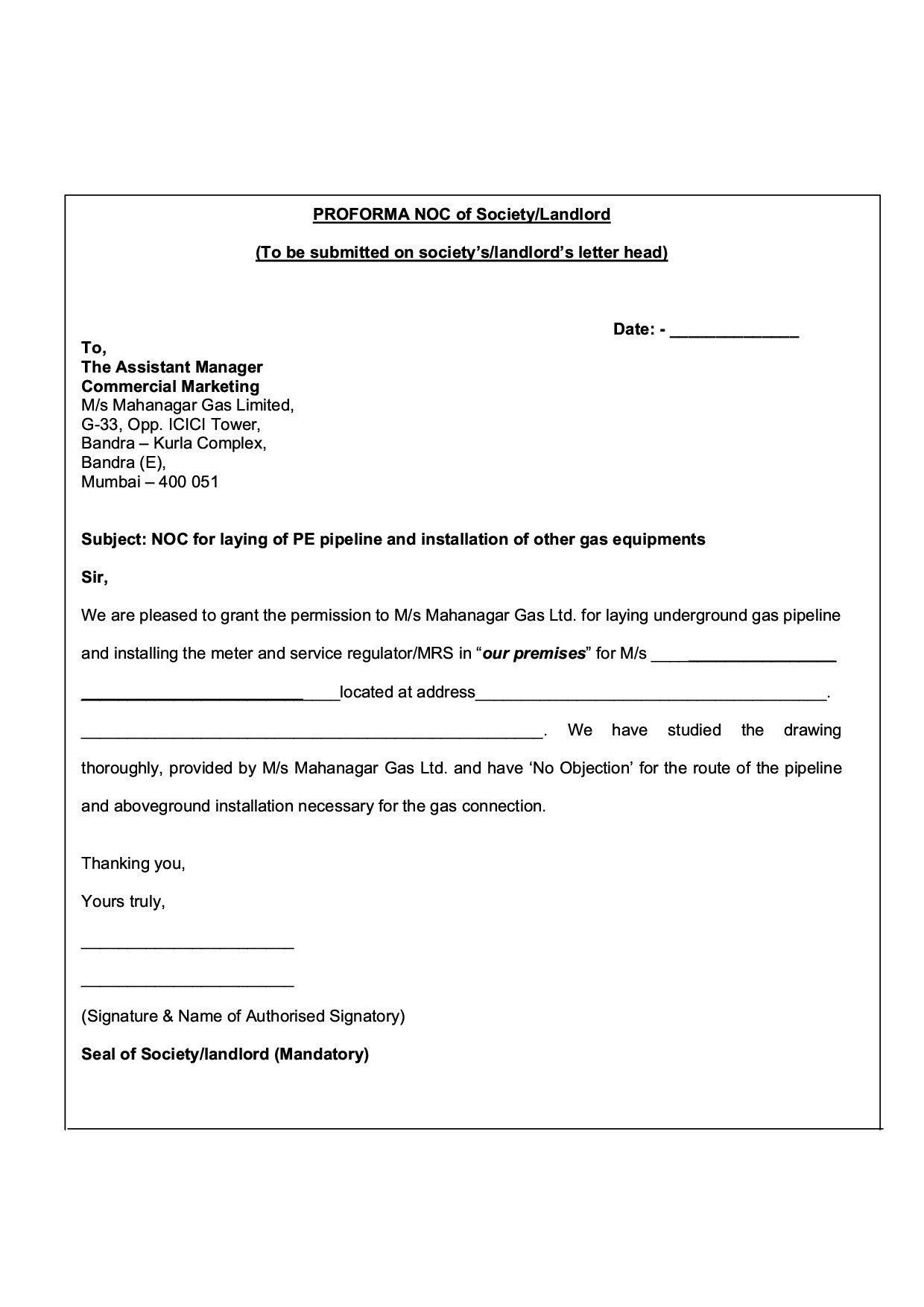 Noc Letter Format From Employer Noc Letter Format From