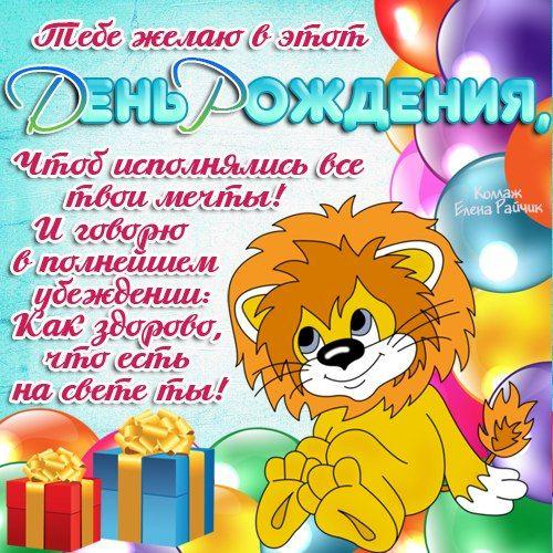 Картинки открытки с днём рождения