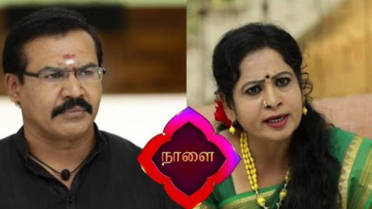 Mouna Raagam Serial - 23/07/2018 Episode Promo Review   Vijay Tv