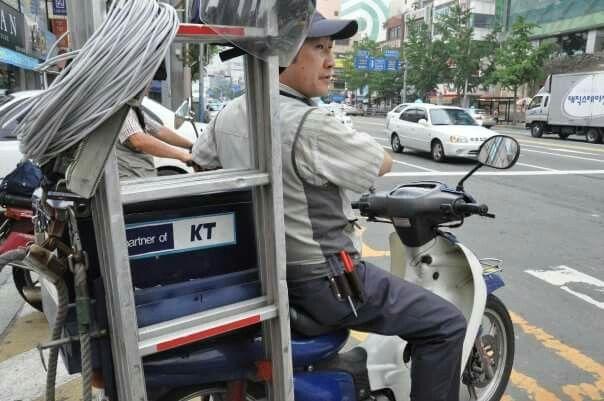 Korean telephone worker