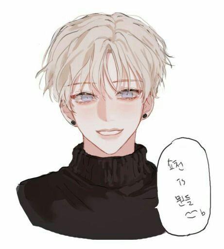 Anime Male White Hair Blue Eyes Cute Hot Anime Guys