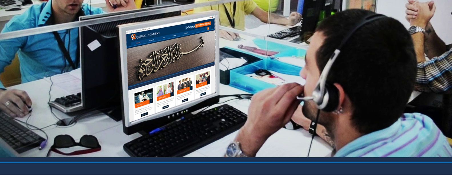 First time in Pakistan 92 Quran academy provide best online