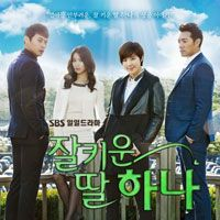 A Well Grown Daughter Hana OST Part.1 | 잘 키운 딸 하나 OST Part 1 - Ost / Soundtrack, available for download at ymbulletin.blogspot.com