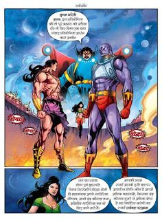 East Canton Village – All Of The Raj Comics Free Download 2017