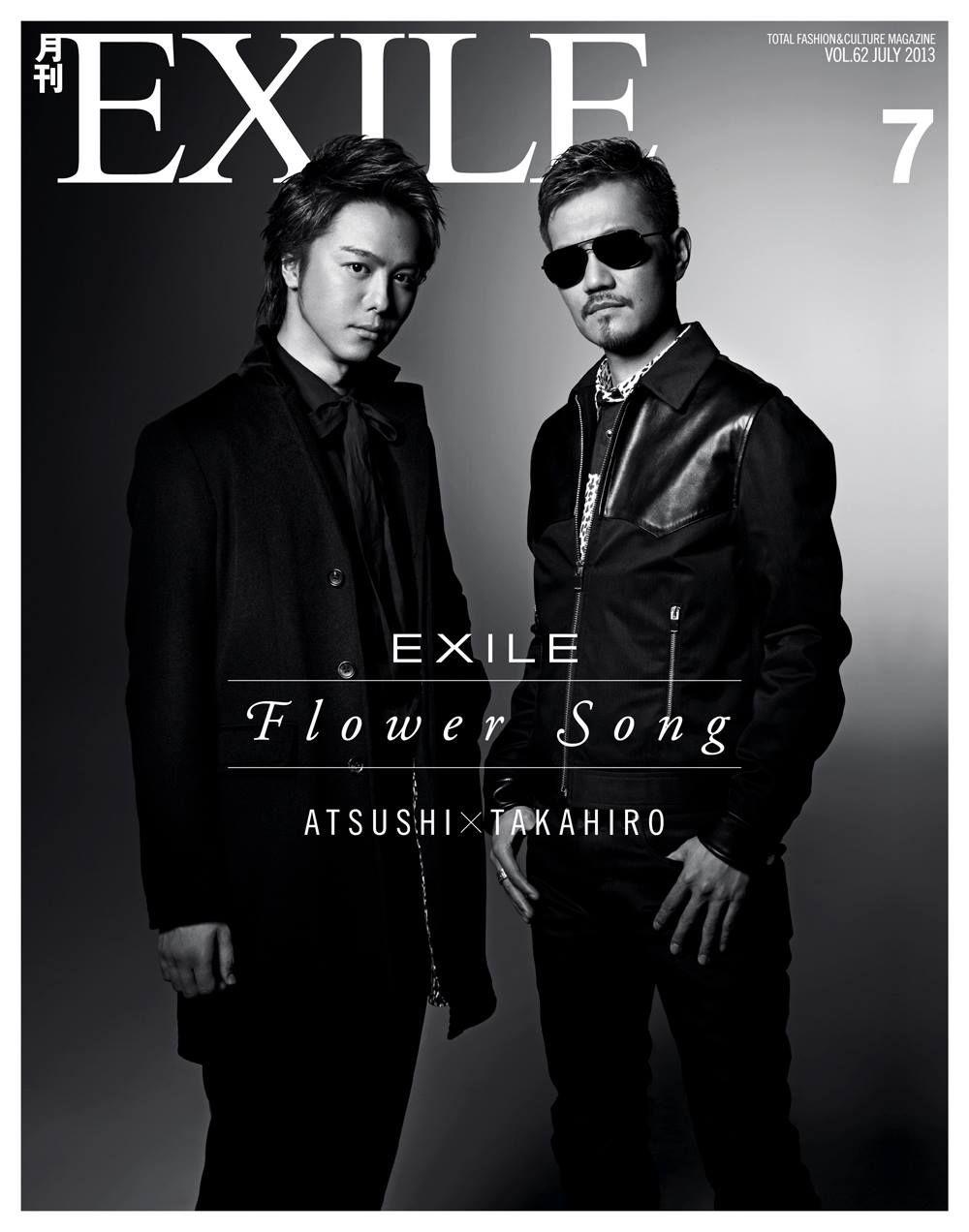 Exile Takahiro Atsushi アーティスト シェラック くぅ