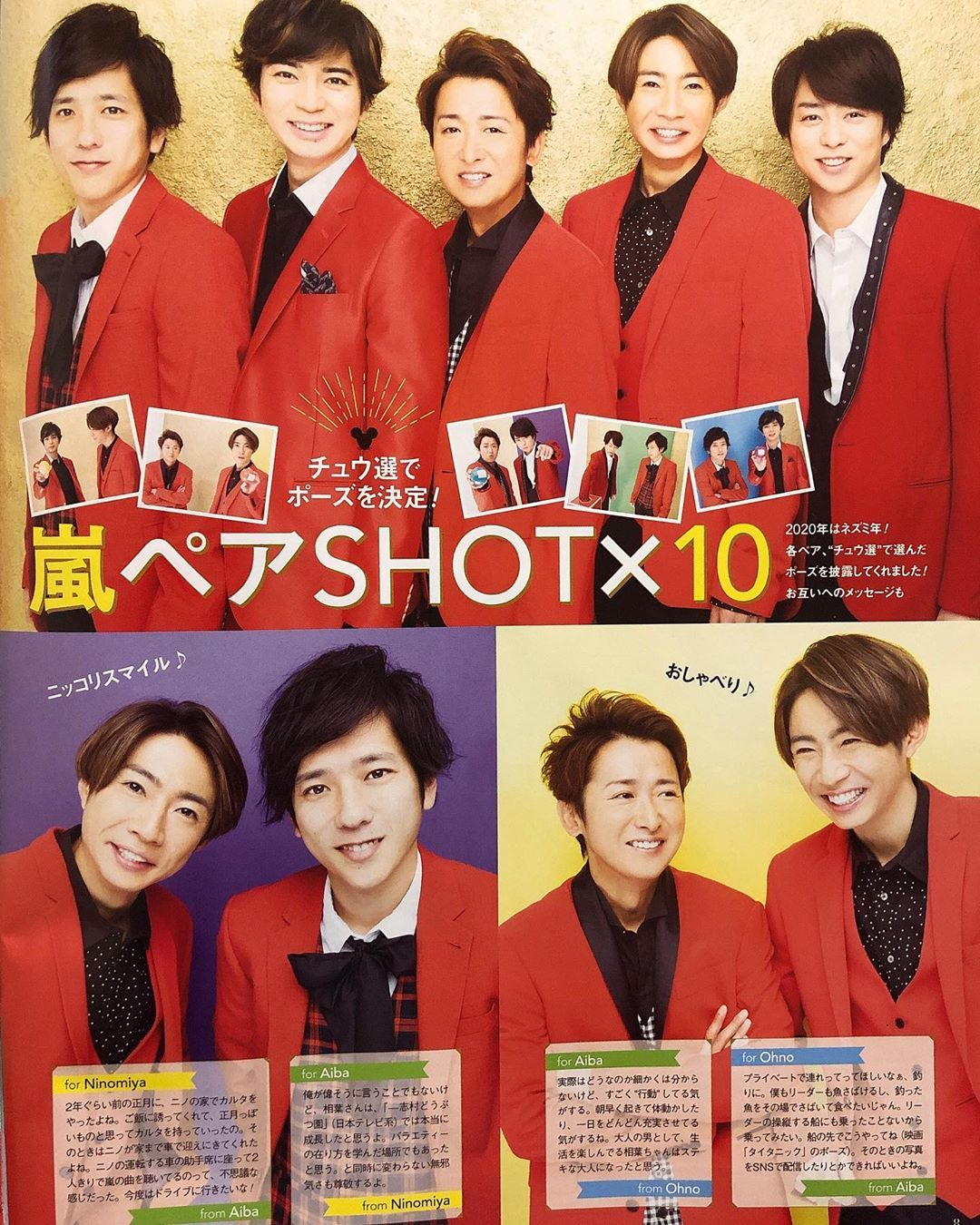 pin by aa c ae on 嵐虹 movie posters movies 21st