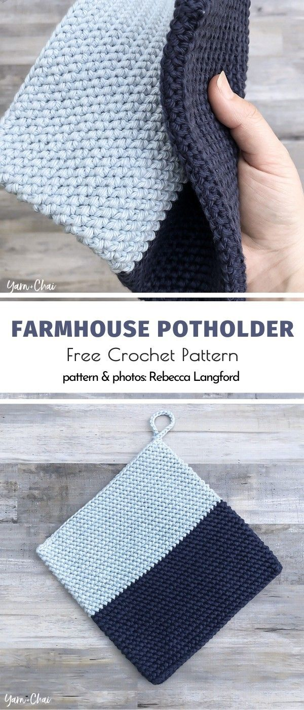 Photo of Farmhouse Potholder Free Crochet Pattern