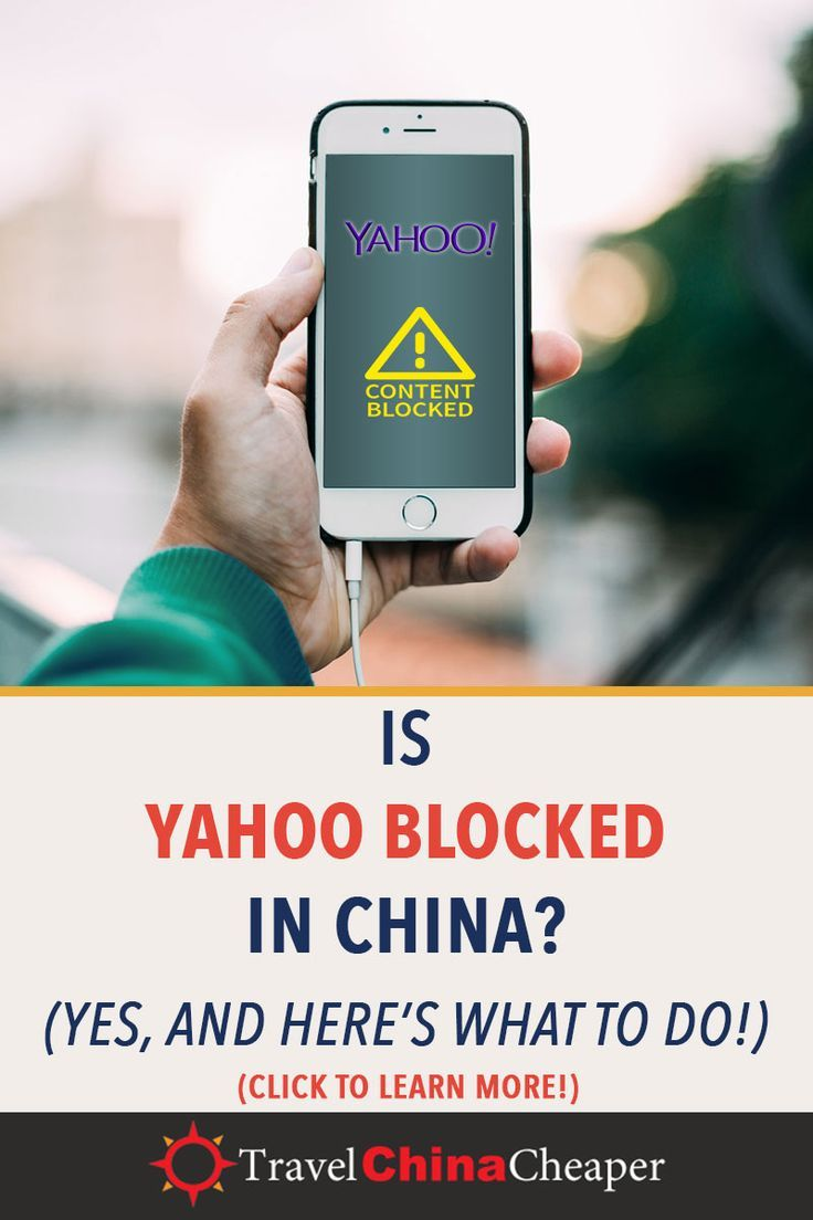 Is Yahoo Search Blocked in China? (Yes, it is...here's