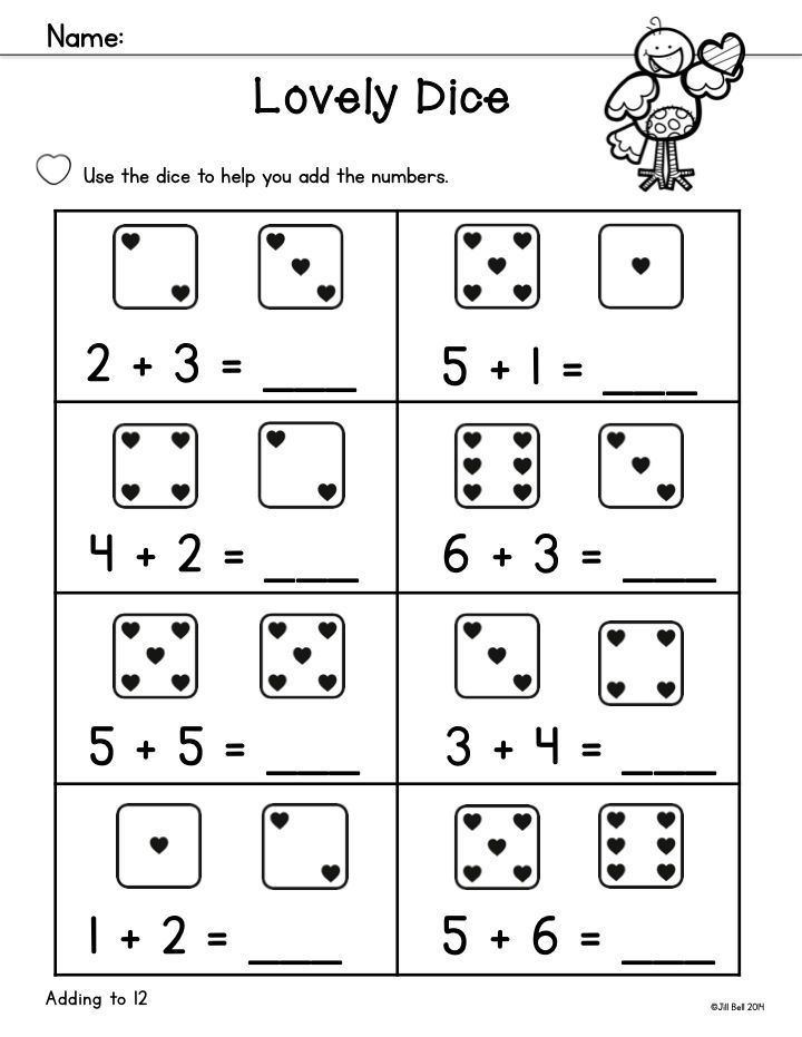 Valentine S Day Activities Kindergarten Math Worksheets Kids Math Worksheets Math For Kids