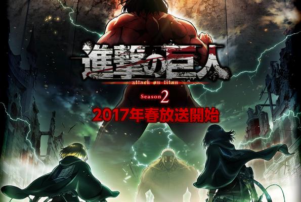 Shingeki no Kyojin S2 Sub Indo Batch Ep 1-12