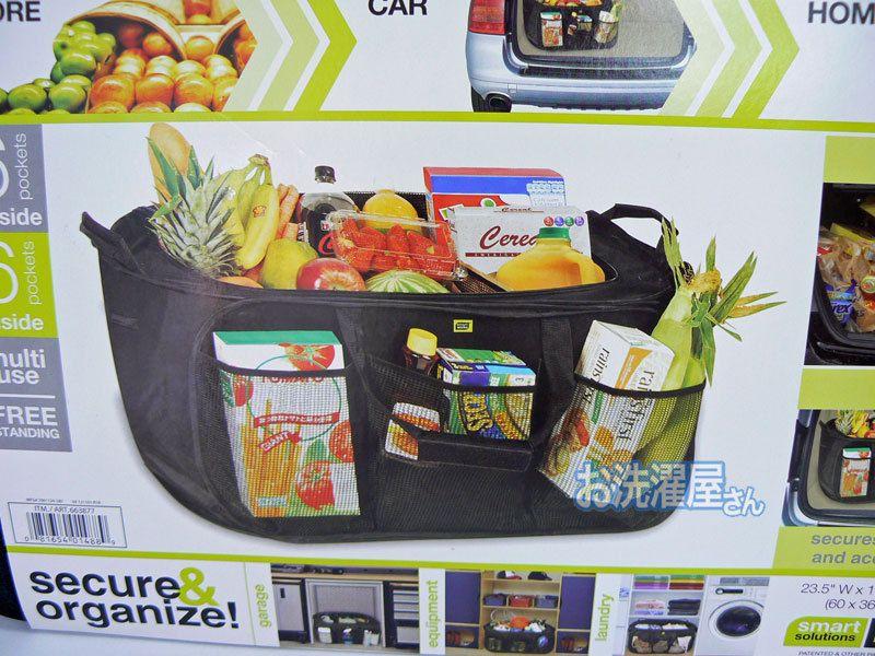 Pop Up Organizer Tote Smart Works Trunk Organizer Laundry Black Gray Smartworks