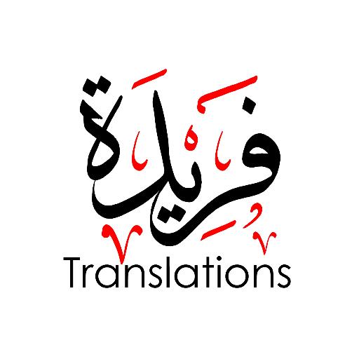 24yxjj8z Png 512 512 Name Wallpaper Names Arabic Calligraphy