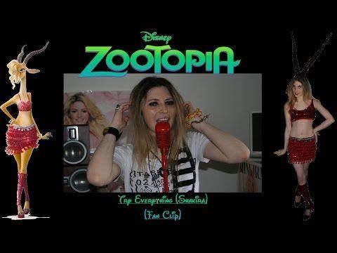 Performer de Shakira - YouTube