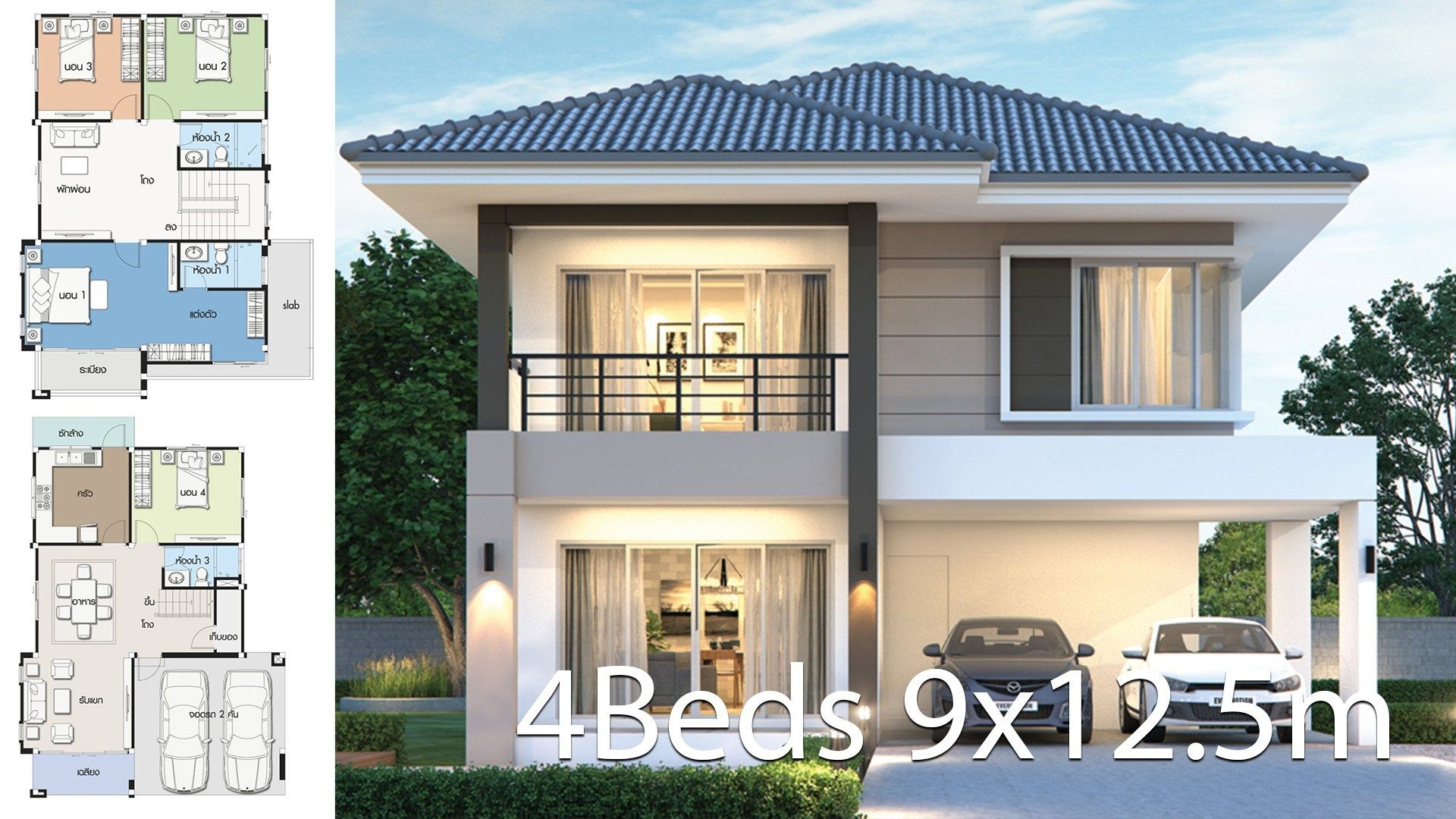 House Design Plan 9x12 5m With 4 Bedroom Style Contemporaryhouse Description Number O Architect Design House Architectural House Plans 4 Bedroom House Designs
