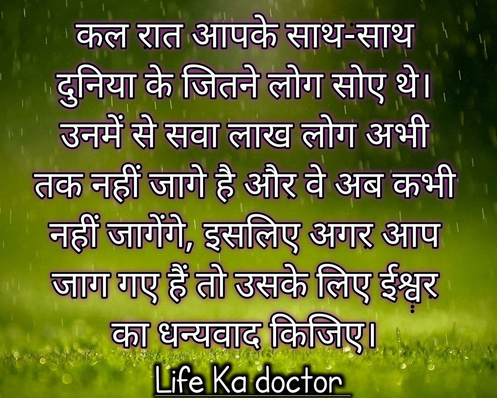 Motivational Quotes Motivational Quotes In Hindi Motivational Quotes Motivational Quotes For Success